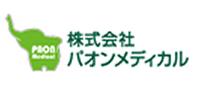 株式会社パオンメディカル ロゴ