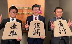 囲碁・将棋チャンネル「お好み将棋道場 第276回」